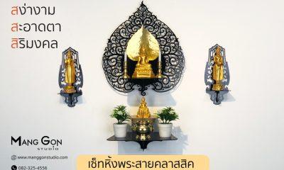 BUDDHA SHELFT